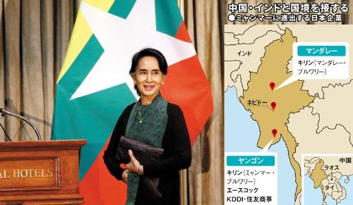 <b>昨年11月に来日したスー・チー氏。日本から5年で8000億円規模の経済支援を取り付けた</b>(写真=ロイター/アフロ)