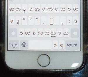 <b>ミャンマー語で文字入力できるアプリが開発されたことで、スマホが急激に普及した</b>