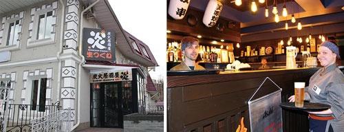 伸和HDがウラジオストクで開業した居酒屋。日本の店舗と同じ看板で本場感を演出。日本での研修を経て、ロシアでは珍しい「笑顔」での接客を徹底