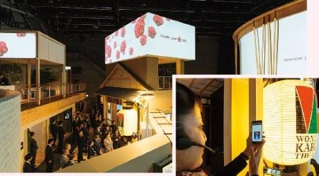 パナソニックが開催した「Wonder Japan Solutions」の様子。開発中の技術をパートナー企業などに見せる同社初の試みとなった