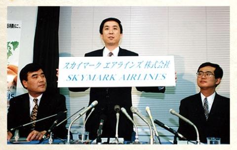 1996年<br />35年ぶりの 新規参入航空会社
