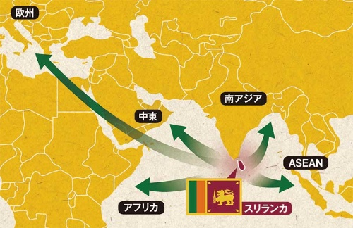 """<span style=""""color:#941d3d;"""">アジアとアフリカ、中東をつなぐハブに<br/>●スリランカと周辺の地図<span>"""