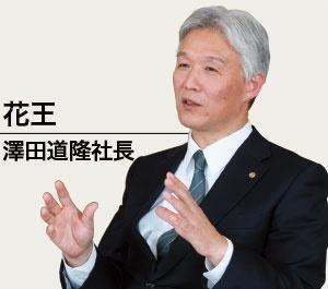 (写真=北山 宏一)