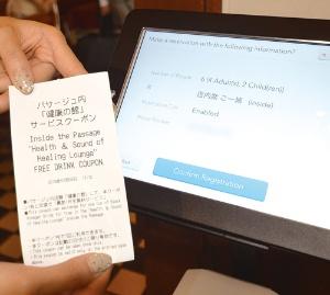 <b>整理券を発行するリクルートのAirウェイト。英語で操作できる(今秋には中国語と韓国語にも対応)</b>(写真=坂田 亮太郎)