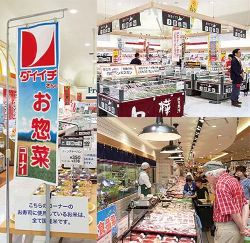 <b>帯広店は地元スーパーとの提携を生かし地域食材が豊富に並ぶ(左、右上)。アリオ柏店の鮮魚コーナーは通路にもスタッフを配し最適な献立を提案する(右下)</b>(写真=左・右上:吉田 サトル、右下:都築 雅人)
