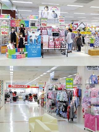 <b>週1回の会議で売り場を見直し、季節の売れ筋を通路沿いに配置(上)。直営の子供服売り場の横にベビー用品のテナントを入れて相乗効果を狙う(下)</b>(写真=菅 敏一)