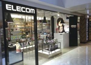 今年6月、香港に新規オープンした「エレコムショップ」の外観