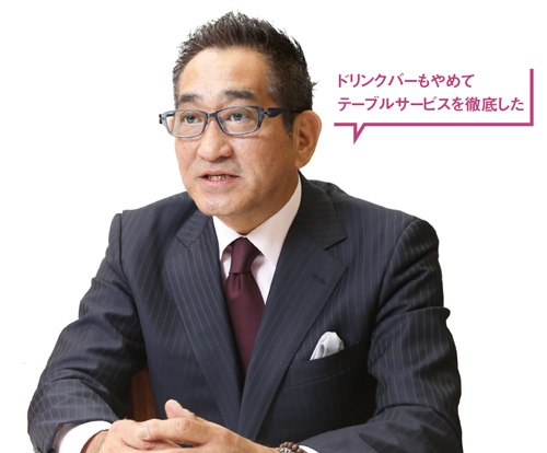 <b>2011年に社長に就任した加治幸夫氏は、創業家の小林佳雄会長と二人三脚で業績を伸ばしてきた</b>(写真=陶山 勉)