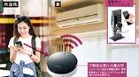 既存の家電を「IoT家電」に変えるグラモ