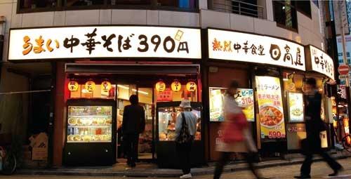<b>東京・西新宿にある「日高屋」には、食事時でなくても来店する顧客が絶えない</b>(写真=竹井 俊晴)