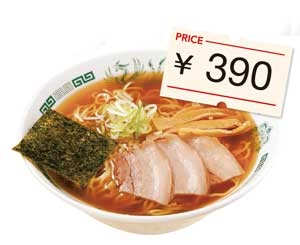 <b>「日高屋」の看板商品である「中華そば」。価格は安く、味はあえて「普通」にして食べやすく</b>