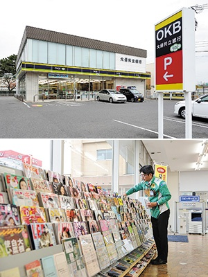 コンビニのような半田支店には約100冊の雑誌を置き、銀行に用のない来店客も歓迎している(写真=臼井 喜美夫)