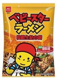 今年前半には台湾で開発したオリジナル商品の展開を目指す