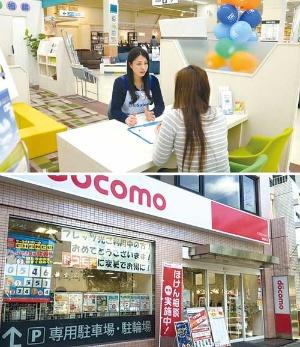 <b>日本生命はニトリホールディングス(上)やNTTドコモと提携し販売網を広げている</b>(写真=上:朝日新聞社)
