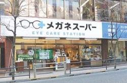 高田馬場本店の最新版の看板には「アイケアステーション」の文字