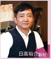 創業メンバーで、藤田氏の片腕として成長をけん引。ゲーム事業を所管。(写真=竹井 俊晴)