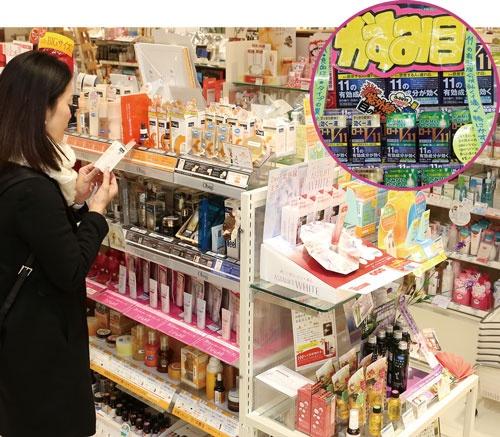 「Obagi(オバジ)」などロート製薬の化粧品は売れ筋の一つ(左、ハンズビー丸の内オアゾ店)。目薬も根強い人気を誇る(右上、東京都稲城市のウエルシアの店舗)(写真=2点:都築 雅人)