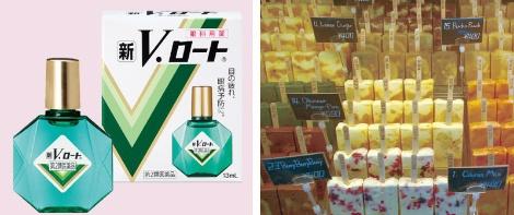 目薬は紫外線ダメージの緩和など幅広い用途の商品をそろえる(左)アイスキャンディー専門店、PALETASは関東を中心に店舗網を広げている(右)
