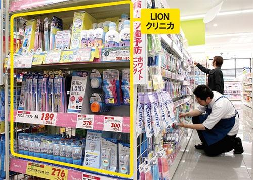 <b>「予防歯科」というコンセプトを軸にブランド展開する「クリニカ」。写真はドラッグストア「トモズ」の店内</b>(写真=陶山 勉)