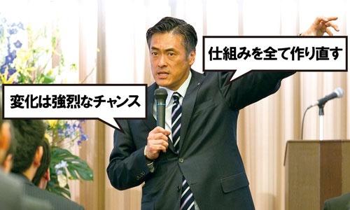 玉塚氏の指揮下で改革が始まる<br/>●入社式で伝えたトップのメッセージ