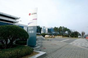 ダブル・スコープの韓国工場は、LG化学のリチウムイオン電池工場の隣に位置する