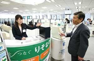 <b>ミライスピーカーはりそな銀行や広島銀行などで試験導入されている</b>(写真=陶山 勉)
