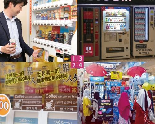 [1]4月に始めた「Smile STAND」では、スマートフォンをかざすことでスロットなどに使えるポイントがたまる[2]インバウンド対応で、中国語や韓国語に対応した音声案内や表示を充実させる[3][4]海外市場ではロシアでの自販機事業のほか、マレーシアやトルコにM&Aで参入([1][2]写真=太田 未来子)