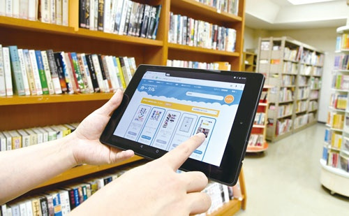 携帯端末から蔵書検索