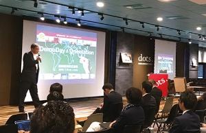 国際航業と7月に開いたデモデイ(成果発表会)。採択されたスタートアップが協業内容を披露