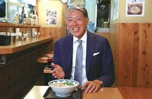 <b>博多とんこつラーメンとの出合いが、本間義広社長の起業につながった</b>(写真=陶山 勉)