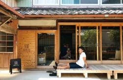 """<span class=""""fontBold"""">徳島県美波町にサテライトオフィスを開設。東京から地方へのオフィス移転の事業化を模索する</sapn>"""