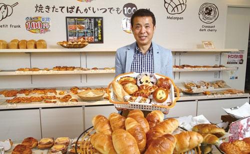 130種類のパンを用意