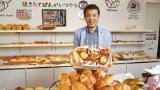 のぶちゃんマン、100円均一パンで地方創生
