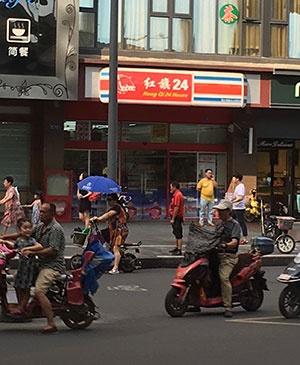 四川省成都市の「紅旗連鎖」の店舗