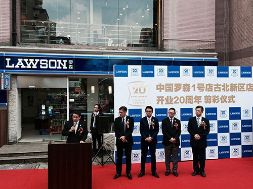 ローソンは昨年、中国進出から20周年を迎えた