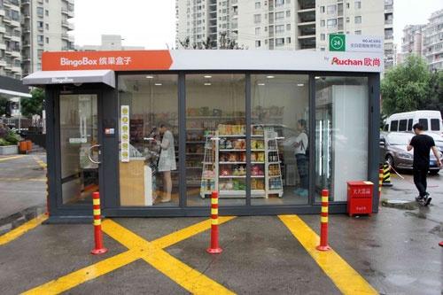 上海市内に開業した無人コンビニ