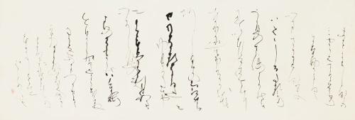 古典の再現とは違う、現代の書としての新しさが感じられる<br />高木聖鶴 筆/「あをによし」(成田山書道美術館)