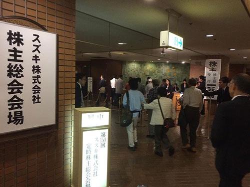 スズキの株主総会の会場。いつものグランドホテル浜松だ