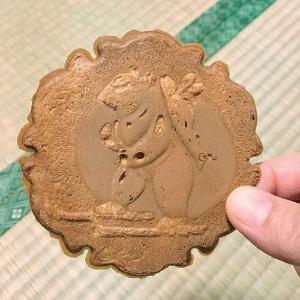 「山親爺」(千秋庵)