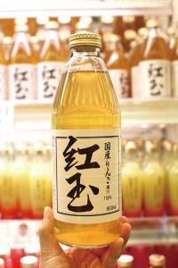 「国産紅玉ジュース」(ツルヤ)