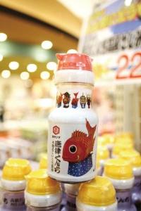 「唐津くんち醤油」(宮島醤油)