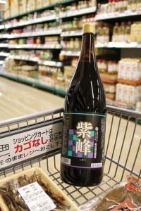 「紫峰」(柴沼醤油醸造)