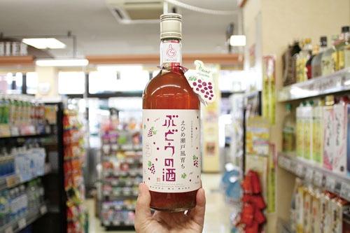 「ぶどうの酒」(栄光酒造)