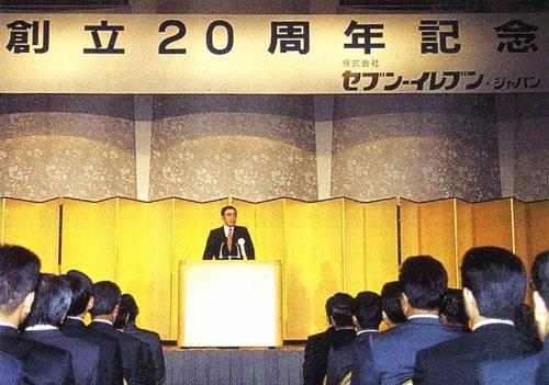 創立20周年記念パーティーでスピーチする鈴木敏文氏(写真:村田和聡)