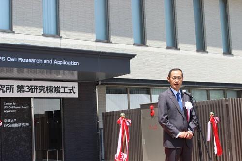 竣工式で、第3研究棟を前に挨拶に立つ山中教授。