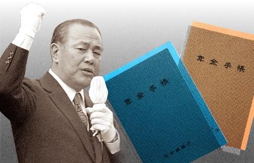 (写真=左:kyodonews/amanaimages、右:アフロ)