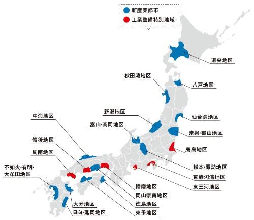 新産業都市計画は全国に15もできた <br />●新産業都市と工業整備特別地域に指定された地区