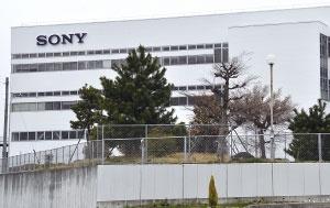 リストラの中で2013年に撤退したソニーの美濃加茂工場(岐阜県)(写真=共同通信)