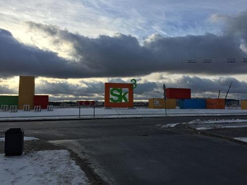 スコルコボの研究開発棟からの風景。12月のモスクワは寒々としているがまだ雪は少ない方だという