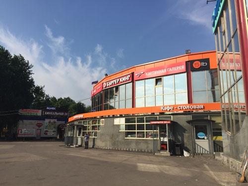 モスクワの街角の一風景。真ん中の看板はバーガーキング(Burger King)のキリル文字表記だ